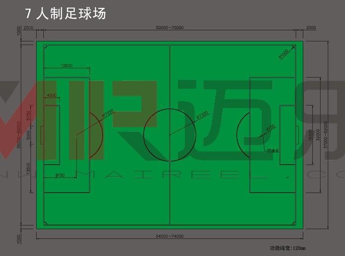 7人制足球场标准尺寸图