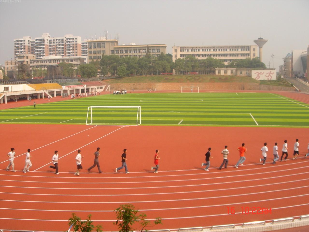 湖南工程职业技术学院 塑胶跑道运动场方案