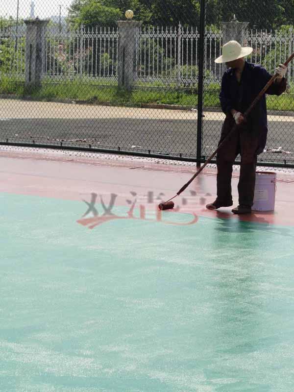 邵阳市宝庆电厂硅pu球场塑胶网球场辊球场面漆