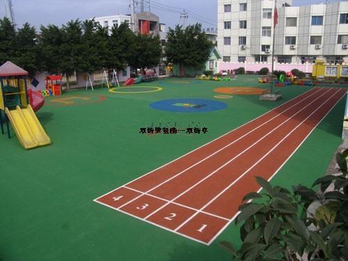 小区幼儿园EPDM运动场地跑道