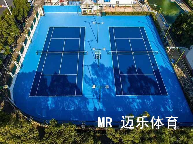 网球场施工