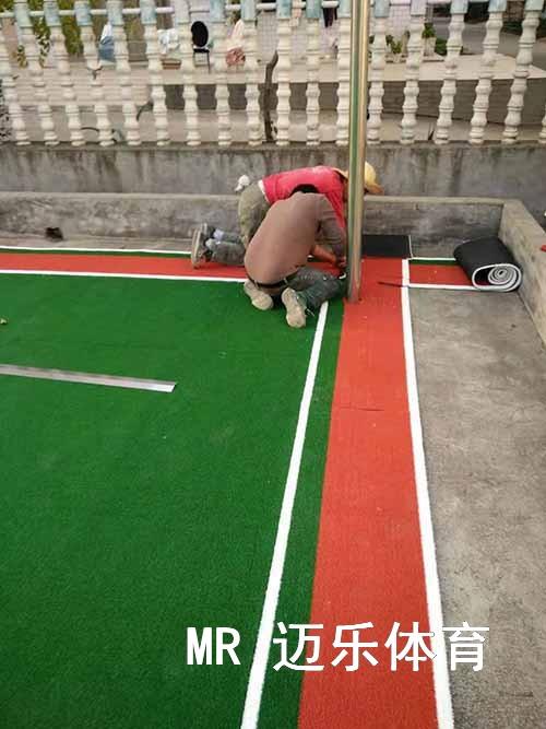 人造草坪门球场施工