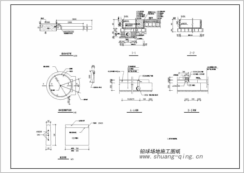 铅球场地施工CAD图纸