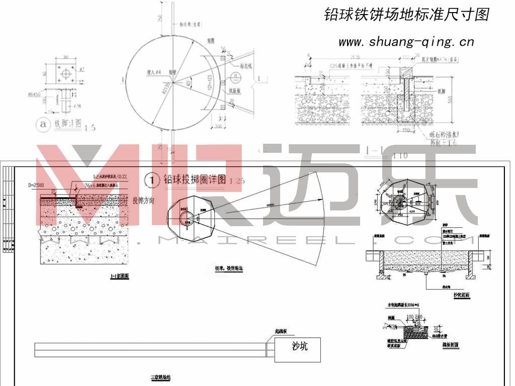 铅球铁饼场地设计施工图