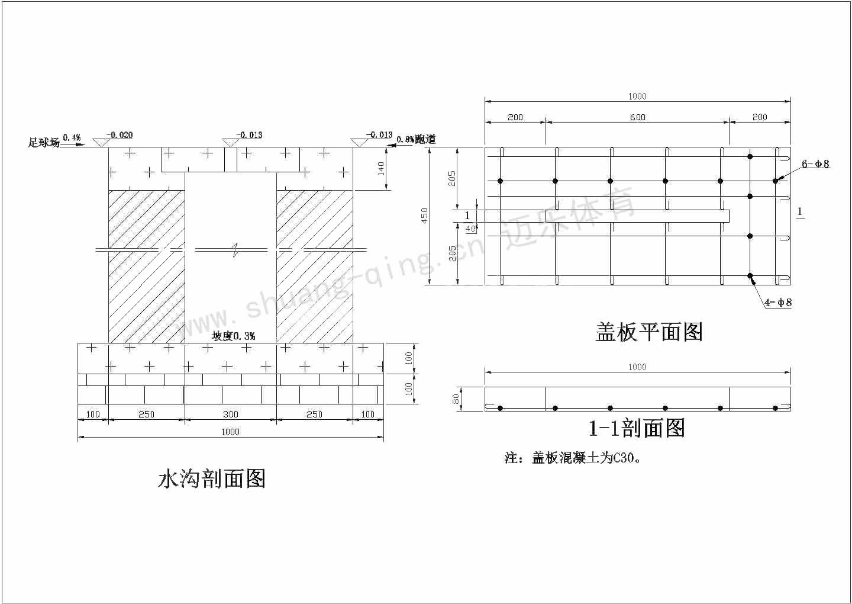 塑胶跑道施工设计图cad图纸