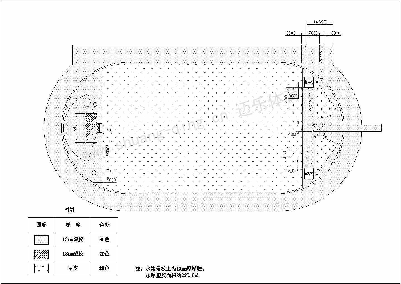 塑胶跑道施工设计尺寸图
