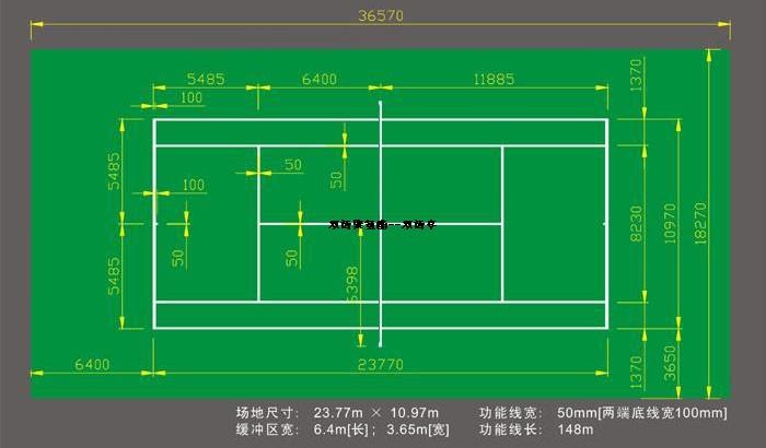 网球场标准_网球场标准尺寸硅pu球场